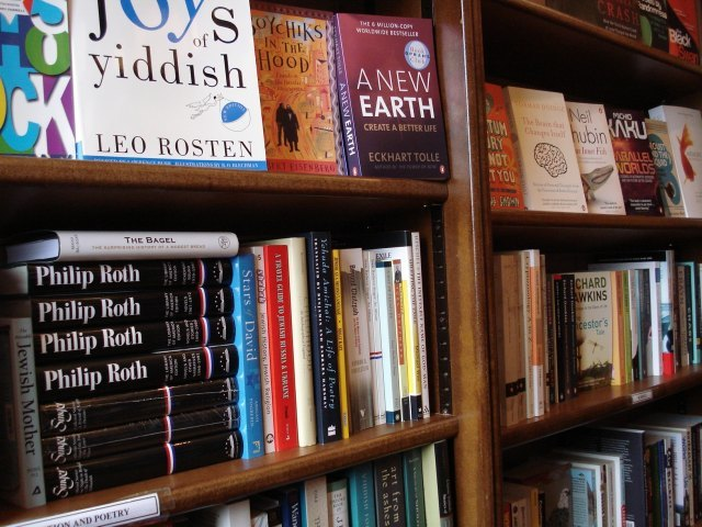 Jewish poetry and quantum physics make comfortable bedfellows in this shop