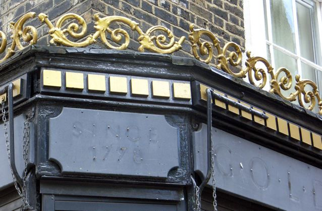 All that remains of the elaborate frontage of Goldsmiths, High Holborn, WC2
