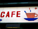 2005_cafe.jpg