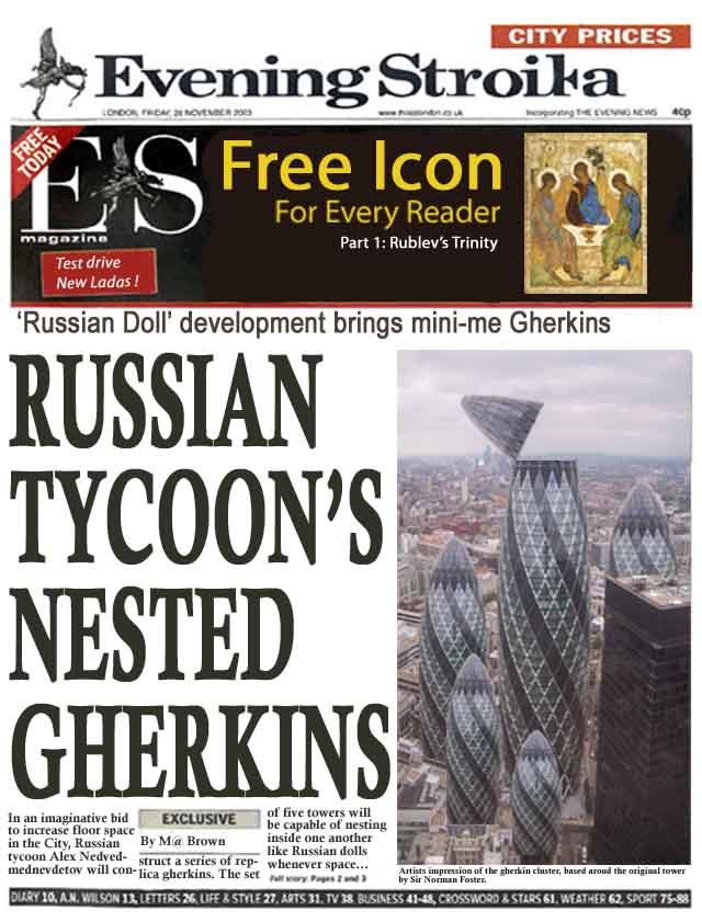 As a Russian tycoon takes over the Evening Standard, the new front page is revealed.