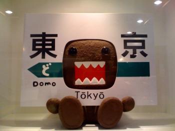 Domo-kun.jpg