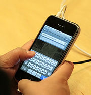 O2 Boss Blames iPhone For Crappy Coverage