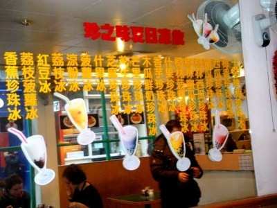 Taking a Bubble Tea? Tour of London
