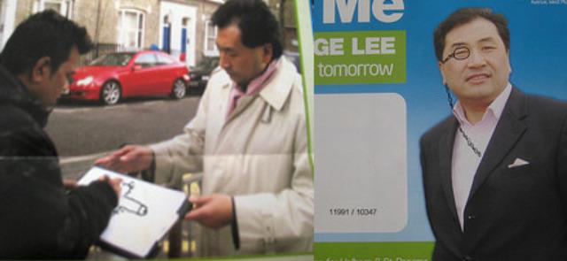 campaigndefacecrop.jpg