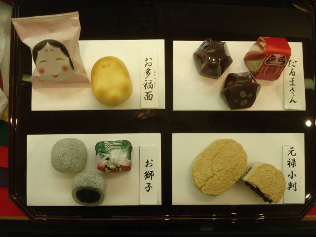 Just Desserts: Minamoto Kitchoan