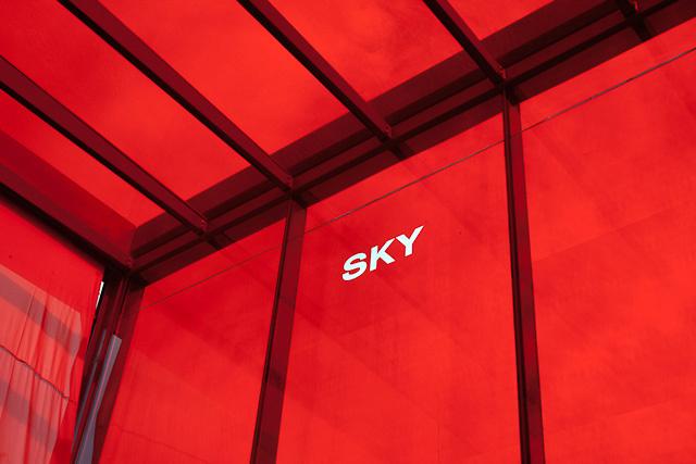 17993_serp_sky.jpg