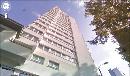 Bizarre False Alarm For South London Fire Crews