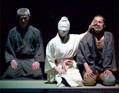 Theatre Review: Shun-Kin @ The Barbican