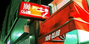 100 Club Saved From Closure