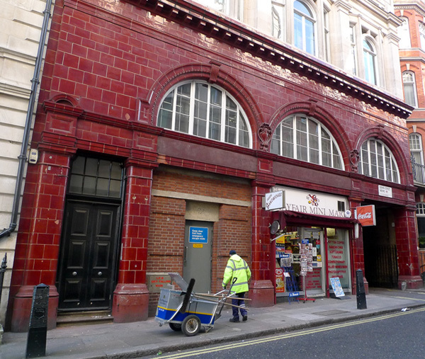Down Street station, with its current occupier, the Mayfair mini mart