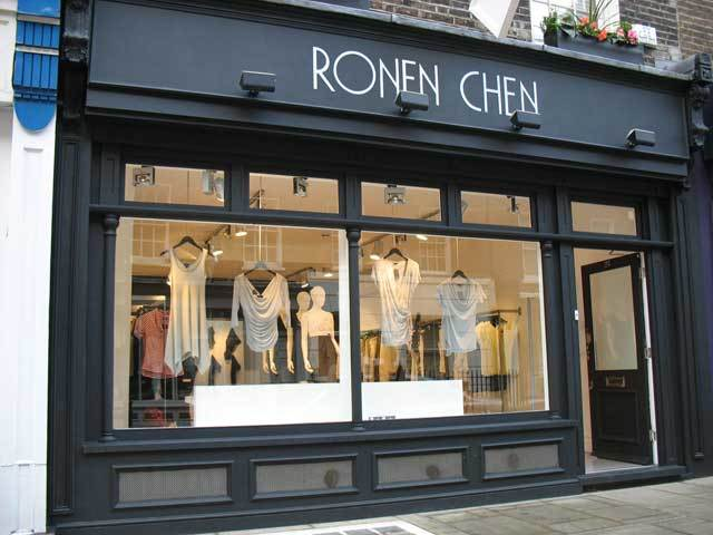 ronen-chen2.jpg