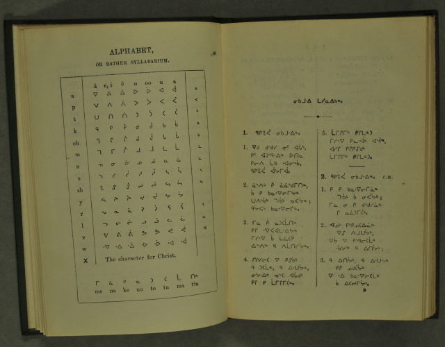 Collection of psalms and hymns in the Cree Indian language (1912)