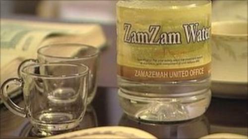 Dangerous Holy Water On Sale In London