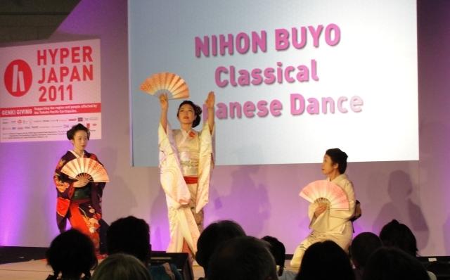 Nihonbuyo, classic Japanese dancing