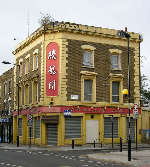 Unknown pub on Clifden Road, Hackney.