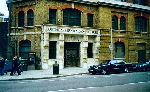 South Eastern Railways Office Under Threat