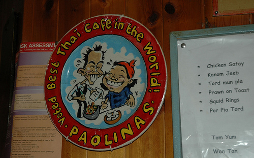 What's for Lunch?  Paolina's
