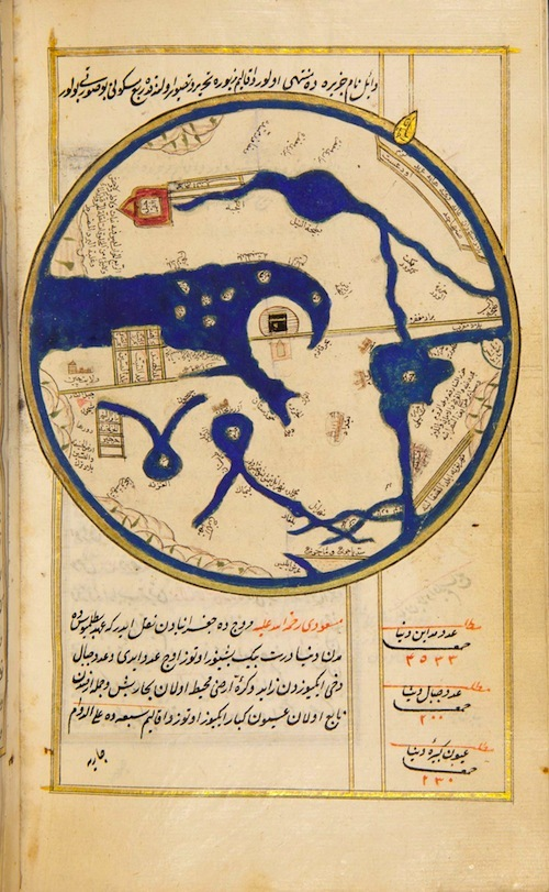 The Ka'ba in Mecca shown as the centre of the world. Illustration from Tarih-i Hind-i Garbi. Turkey, 1650 © Leiden University Library