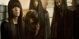 Listen Up! Music Interview – Bo Ningen