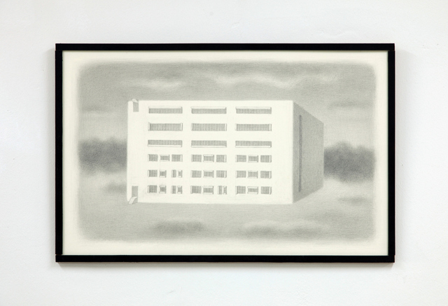 A Draft of a School of Inversion (Perspective). Courtesy of the artist and Maeil Dairies Co. Ltd. © The artist 2012.