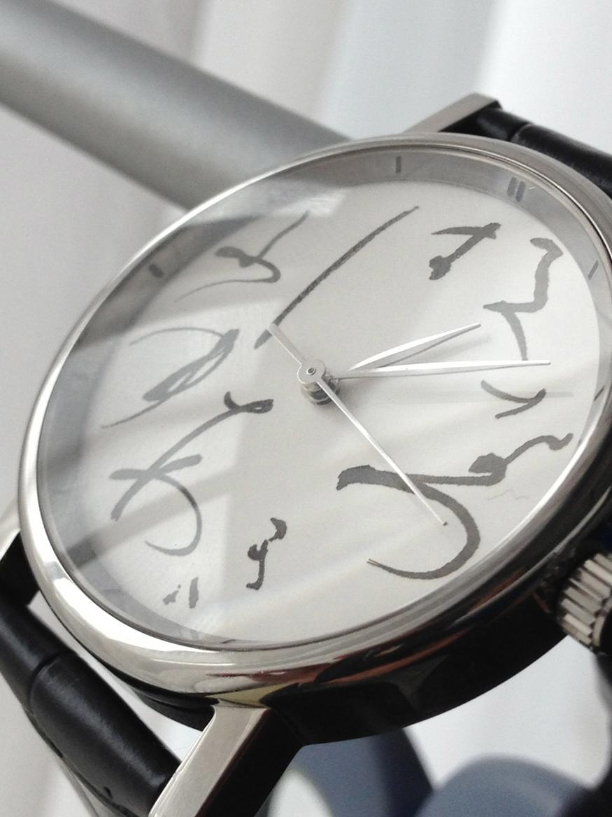 Calligraphy watches by Yukiko Takahashi