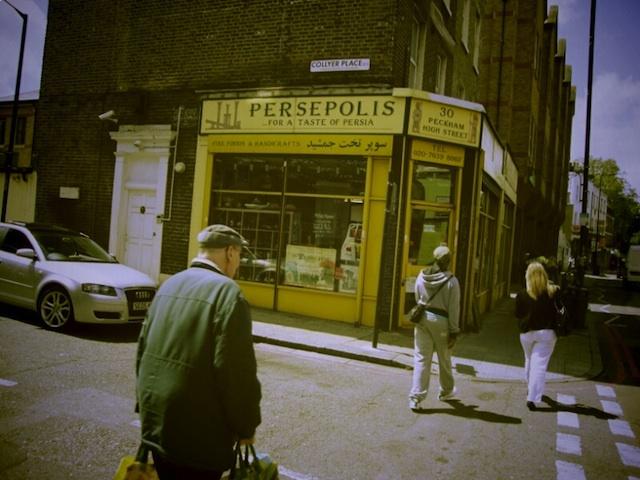 Persepolis shop in Peckham