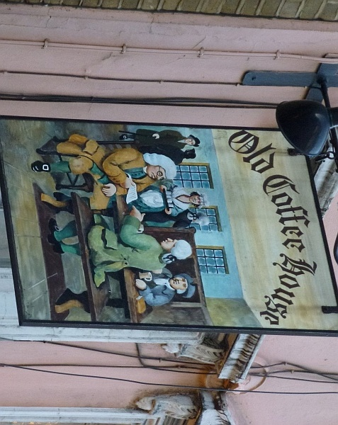 old-coffee-house-sign.jpg