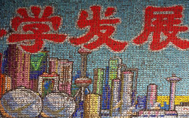 ARIRANG Mass Celebrations, Pyongyang, North Korea Cityscape of Shanghai, China © Jeremy Hunter 2011 www.jeremyhunter.com