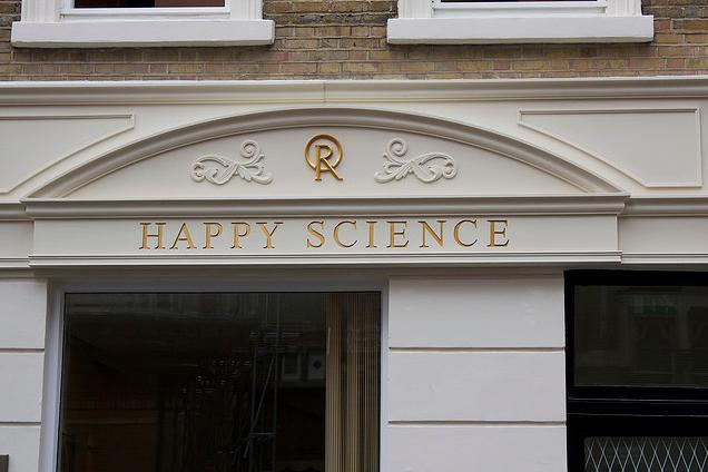 Happy Science in Fitzrovia, by jamesbraid