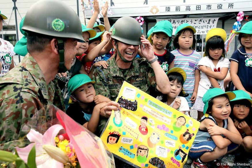 Copyright The Asahi Shimbun