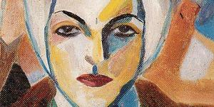 A Relatively Unknown Artist Gets A Major Retrospective: Saloua Chouchair @ Tate Modern