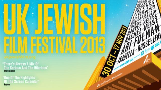 jewishfilmfest2013