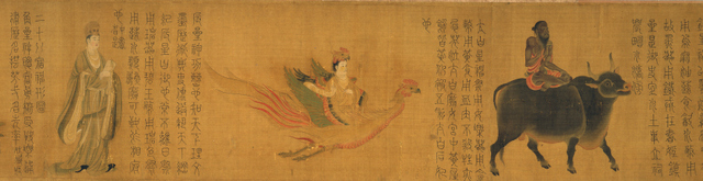 The Five Planets and Twenty-eight Constellations (detail) Unidentified Artist; traditionally attributed to Zhang Sengyou 960 - 1127 © Osaka City Museum of Fine Arts