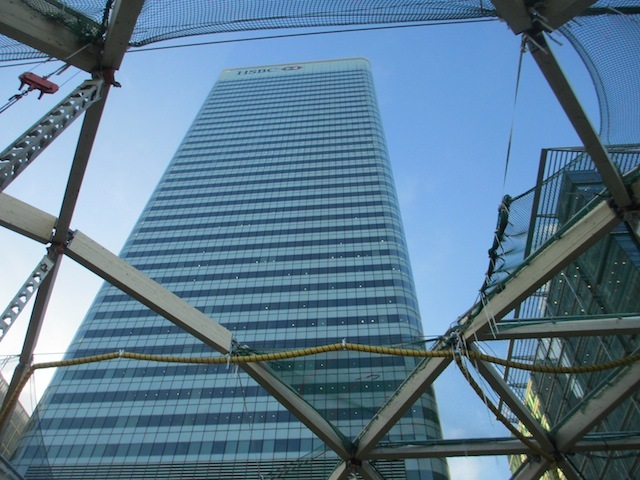 Looking up to the HSBC Tower. One day, a mature tree will obscure this view.