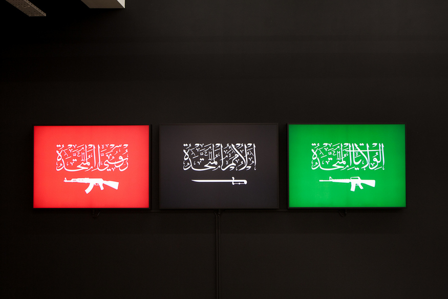 Installation view, Tammam Azzam - I, The Syrian. Ayyam Gallery London, 2013. Photo Susanne Hakuba, Courtesy Ayyam Gallery.