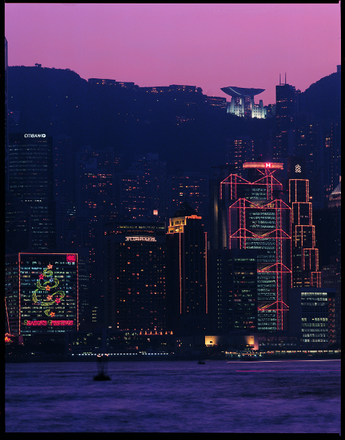 Hong Kong Cityscape with HSBC Bank by Sir Norman Foster and The Peak by Terry Farrell (Image courtesy RIBA)