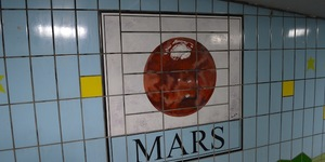 Tiny Solar System Hidden In Mill Hill Subway