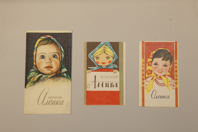 Alyonka chocolate wrappers. Photo Sophia Schorr-Kon, courtesy of GRAD, Moscow Design Museum and AMO-ZIL.