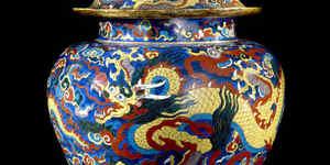 Ming: 50 Years That Changed China At British Museum