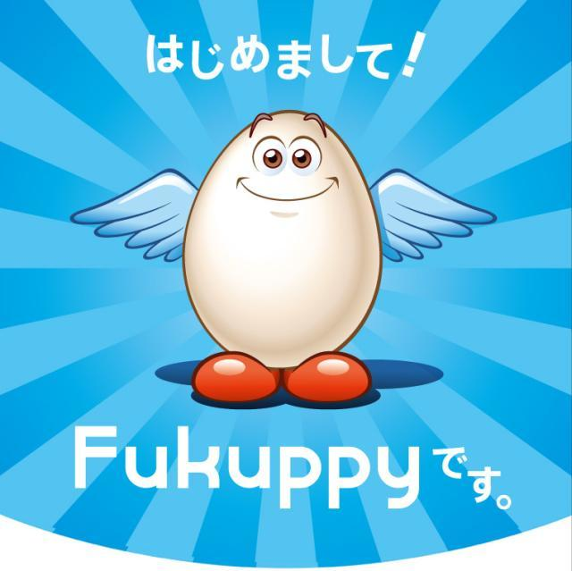 Fukuppy will not be appearing.