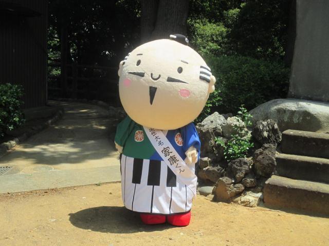 Ieyasu Kun, mascot of Hamamatsu City.