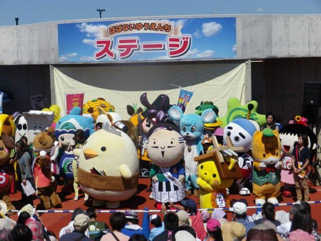 A gathering (a squish?) of mascots.