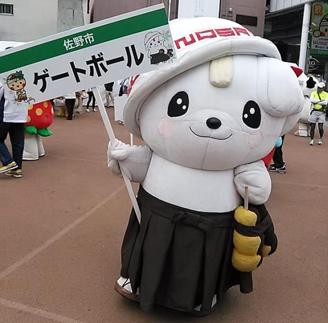 Sanomaru, mascot of Sano city.