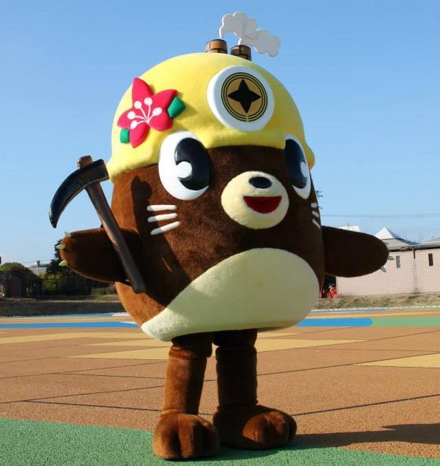 Tagatan, mascot of Tagawa.