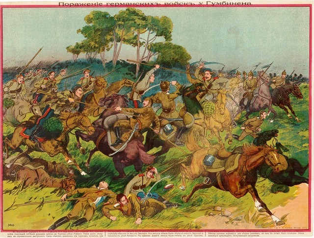 visual depictions of the germans and The nature of the first world war put an end to traditions for battle painting instead, war art by younger more progressive artists was the best received because it was judged the most authentic.