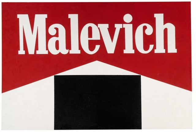 Malevich's black square - the ultimate in minimalism is turned into advertising. Copyright Alexander Kosopalov & The Tsukanov Family.