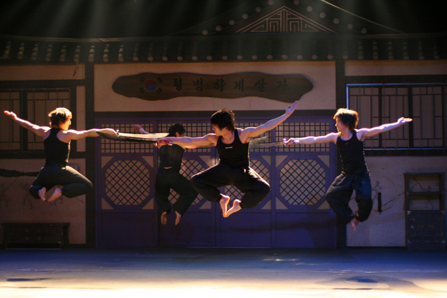 JUMP, Image courtesy of Sadler's Wells