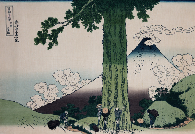 A series of woodblock Japanese prints are on display including many by Hirsohige and Hokusai (pictured). Blackburn Museum and Art Gallery