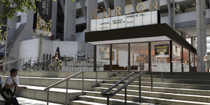 Curzon Bloomsbury Opens Its Cinema Doors With The Auteur Film Festival