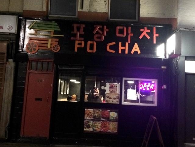 po-cha-external.jpg
